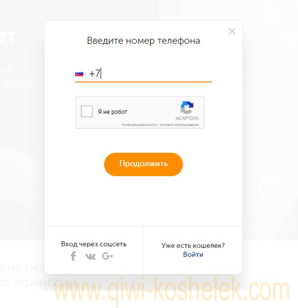 Мкб подать онлайн кредит